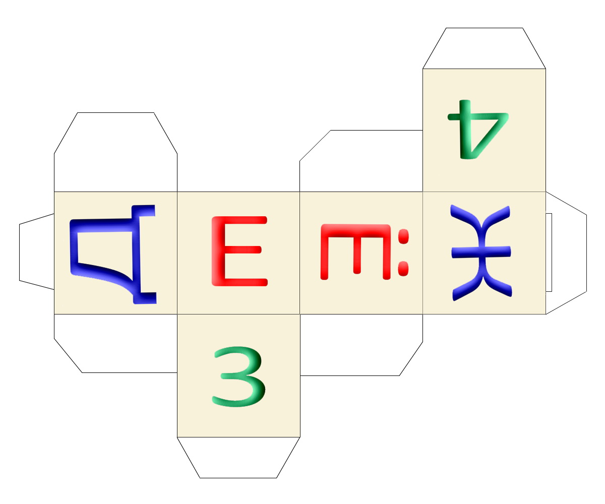 Буквы для кубиков своими руками 957