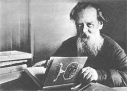 Сказки Павла Петровича Бажова